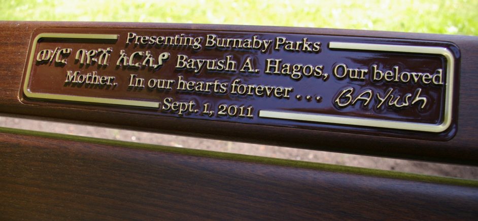 Donation plaque designed in partnership with the City of Burnaby.
